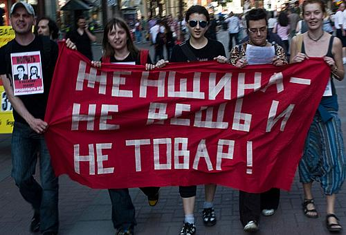 Has russia addressed violence against women